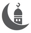 islamic ramadan glyph icon arabic and islam vector image