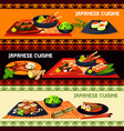 japanese restaurant banner with dinner dishes vector image vector image