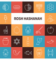 Line Art Rosh Hashanah Jewish New Year Holiday vector image vector image