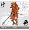 samurai with kanji vector image vector image