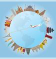 world landmarks and travel around world vector image