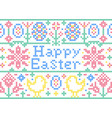 cross stitch easter card vector image vector image