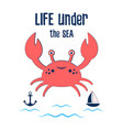 cute crab print kids vector image
