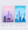 guangzhou and hong kong famous city scapes vector image vector image