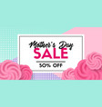 mothers day sale promo card facebook link size vector image vector image