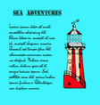 hand drawn vintage lighthouse vector image