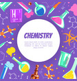 chemistry banner template with chemical tools vector image vector image