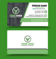 green business card template psd vector image vector image