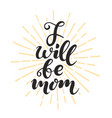 i will be mom handwriting vector image vector image