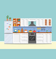 modern kitchen with furniture vector image