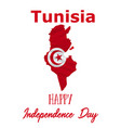 3 september independence movement day in tunisia vector image