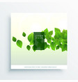 abstract green flying leaves background vector image