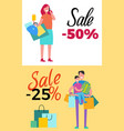 -50 sale and -25 sale vector image vector image