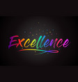 excellence word text with handwritten rainbow vector image vector image