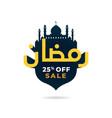 ramadan 25 off sale logo badge for banner poster