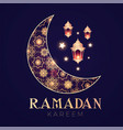 ramadan kareem greeting card with filigree shining vector image vector image
