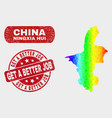 spectral mosaic ningxia hui region map and grunge vector image vector image