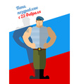 23 February Greeting card Day of defenders of vector image vector image
