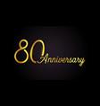80 anniversary logo concept 80th years birthday vector image vector image