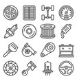 car parts icons set on white background vector image vector image