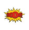 comic boom big icon flat style vector image vector image
