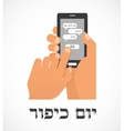 hand holding a smartphone and sending traditional vector image vector image