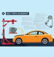 belt replacement flat banner vector image vector image