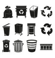 black and white trash element silhouette vector image