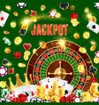 casino poker wheel fortune gamble jackpot vector image vector image