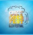 oktoberfest banner with fresh lager vector image