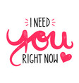 type hipster slogan i need you right now and heart vector image