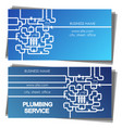 water pipes repair plumbing service business card vector image vector image
