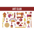 art club special equipment to create handmade vector image