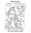 coloring giraffe vector image