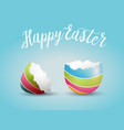 realistic easter egg shell vector image