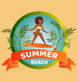 summer beach banner lettering background vector image