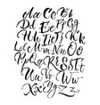 black scrawling alphabet letters vector image