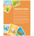 Concept of famous places in taiwan on photographs vector image