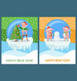 happy new year pig decorating christmas tree set vector image vector image