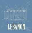 lebanon landmark architecture retro styled image vector image vector image