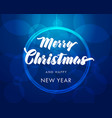 merry christmas lettering navy blue card vector image