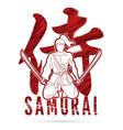 samurai text with warrior sitting cartoon vector image