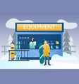 ski and snowboard rental concept for web vector image