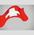 switzerland flag on transparent background vector image vector image