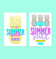 two summer sale templates vector image vector image