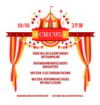 circus show invitation vector image