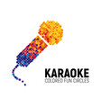 microphone logo made with color circles karaoke vector image vector image