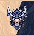 skull mask esport logo design with modern concept vector image vector image