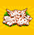 back to school graffiti lettering vector image vector image
