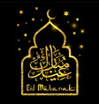 eid mubarak abstract on dark background vector image vector image